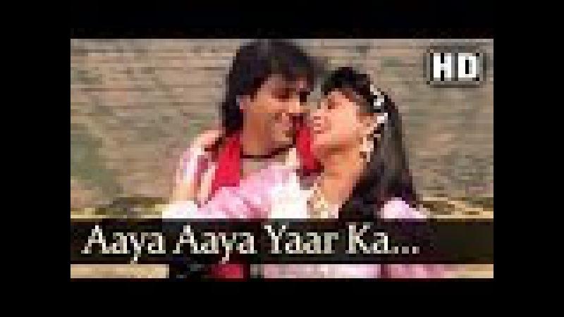 Aaya Aaya Yaar Ka Salaam (HD) - Jaisi Karni Waisi Bharni Songs - Govinda - Kimi Katkar - Mohd Aziz