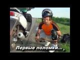 Скутеристы, Скутер пробег, дальняк на скутере к морю (3700 км), Киржач-Архипо-Осиповка-Киржач