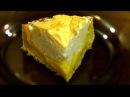 Лимонный пирог с безе. Пошаговое приготовление в домашних условиях.