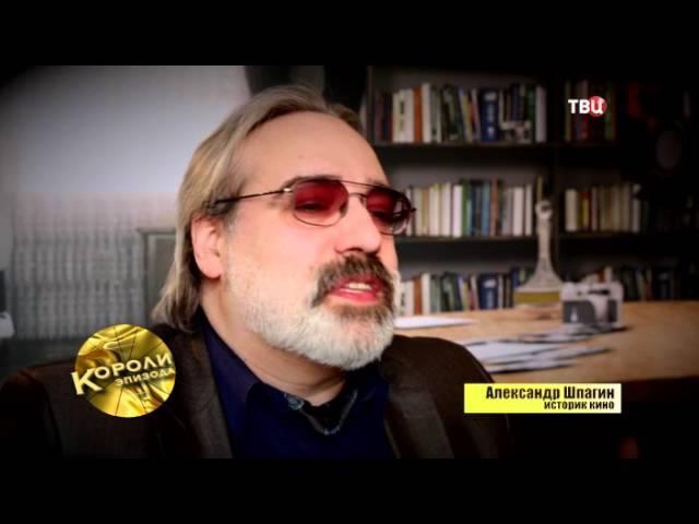 Николай Парфенов Короли эпизода