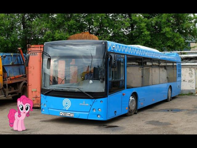 Поездка на автобусе МАЗ-203.069 Р 230 ТМ 777 Маршрут № 119 Москва