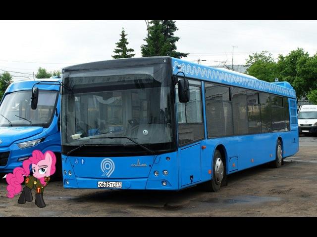 Поездка на автобусе МАЗ-203.069 О 635 ТС 777 Маршрут № 44 Москва