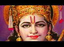 Ram Amritwani By Anuradha Paudwal I Full Video Song I T Series Bhakti Sagar