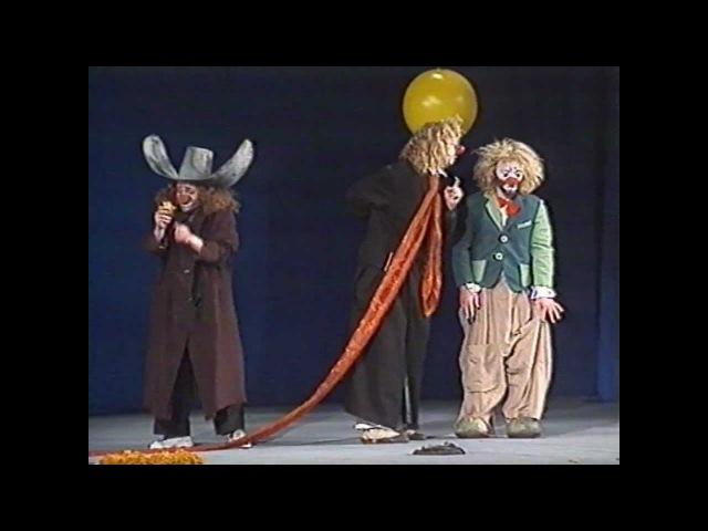 ЛицедейКино / Асисяй Ревю (6/8) 1998