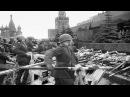 Штандарты и знамёна немцев у стен Кремля (1945)