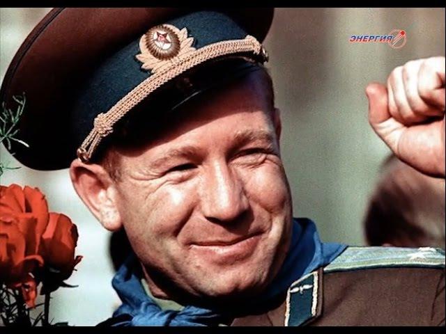 A.A. Леонов, 50-летию выхода в открытый космос