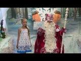 Софья Долгина передала рисунок новой купюры с изображением вотчины Деду Морозу