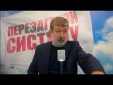 В Перми полицейские задержали Иисуса Христа   ПЛОХИЕ НОВОСТИ 51117