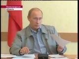 Путин, олигарху Дерипаске - ручку верните!