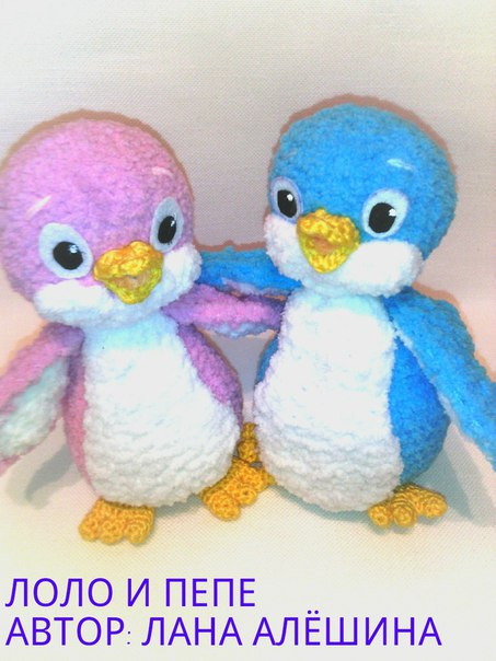 пингвин крючком самое интересное в блогах