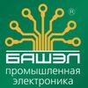 БАШЭЛ - промышленная электроника (bashel.pro)