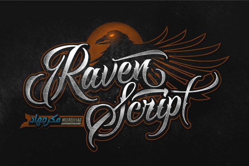 raven-script шрифт скачать бесплатно
