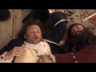 Пираты карибского моря. Черная Борода (2005). Последний бой Черной Бороды