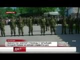 Узбекистан временно закрыл границу для четырех стран