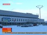 По аэропорту встречают: реконструированный абаканский аэровокзал стал визитной карточкой РХ РТС