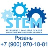 STEM-центр Intel   Рязань