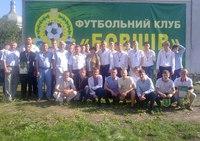 Нагородження ФК Касова Бовшів, 24.07.2016