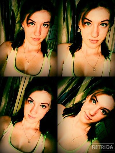 Саша Милых