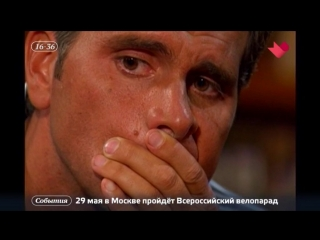 Донья Барбара 182 серия