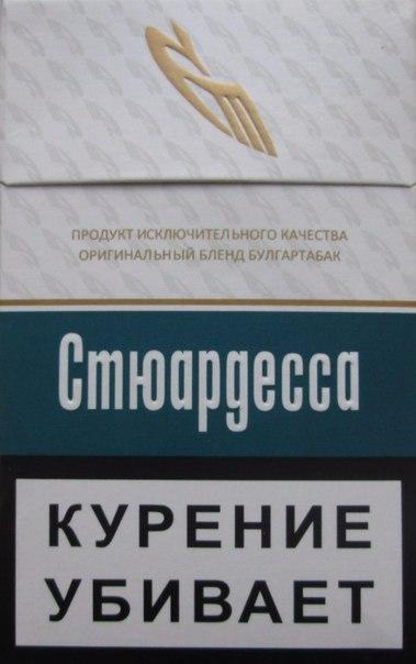 Сигареты оптом стюардесса