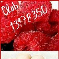 club13978350
