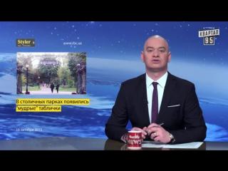 Две скважины от Кличко|Сколько люстрированных чиновников|Вейдера в Премьер министры|Чисто News #206