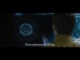 Стартрек: Бесконечность / О съёмках №3 (русские субтитры)