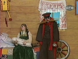 Derevnja.Durakov.(01.seriya.iz.12).1999.DivX.TVRip_all