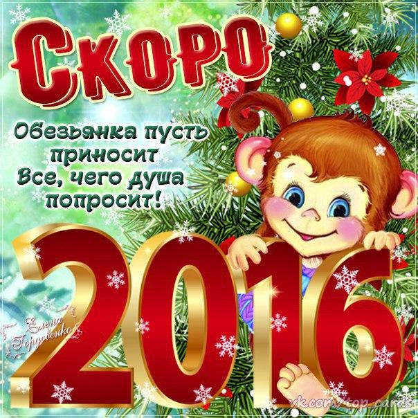 https://pp.vk.me/c630631/v630631761/99fc/O_aetteO2MY.jpg