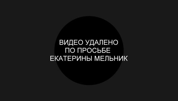 Домашняя порнуха актрисы из сериала Физрук [2015 г.]