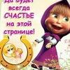 Елена Огинская