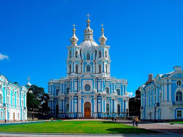 Ансамбль Смольного собора