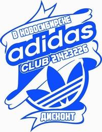 Adidas, Адидас   Одежда и обувь в Новосибирске   ВКонтакте 55ef8ce9038