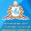 Казахстан Православный