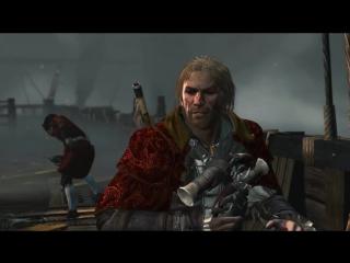 Assassins creed IV Black Flag (Смерть Черной бороды Капитана Тэтча)
