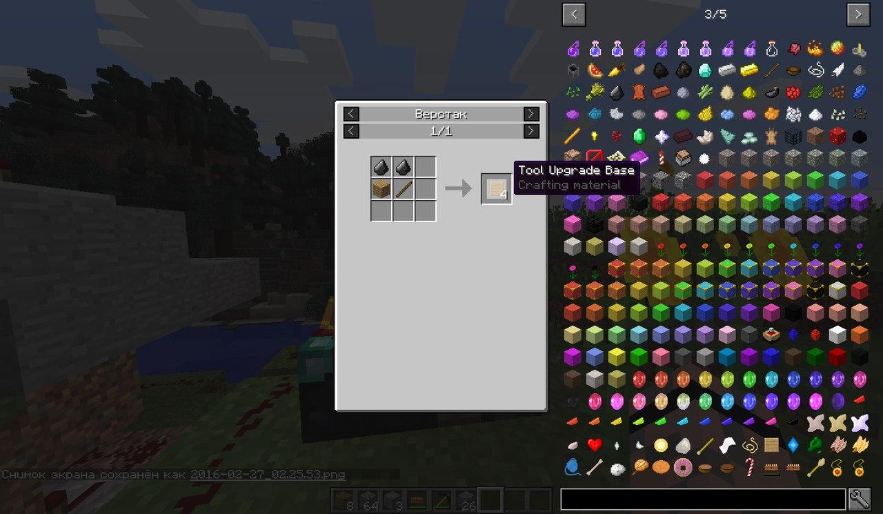 [1.8.9/1.7.10] Silent Gems - неплохое дополнение к Magic/RPG [+ГАЙД]