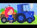 Развивающий мультик для детей от 2 3 лет. СМАРТА и Чудо Сумка. Мультфильм 1