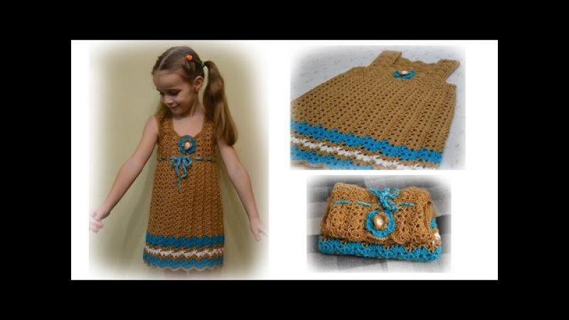 ♥ Сарафан крючком для девочки Горчица и бирюза • Пошаговый МК • Crocheted sundress for girl