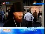 сюжет фильму Инокиня Покров 2011