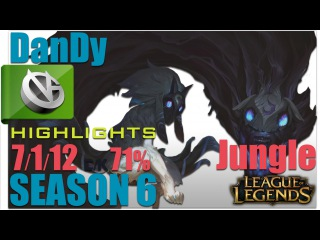 VG Dandy | Kindred Jungle | Pro Replays highlights ✔124