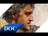 Александр Македонский – исторические факты. Документальный фильм