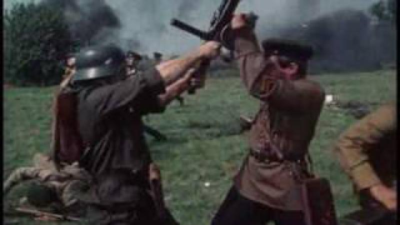 Государственная граница. 1941. Бей фашистскую сволочь