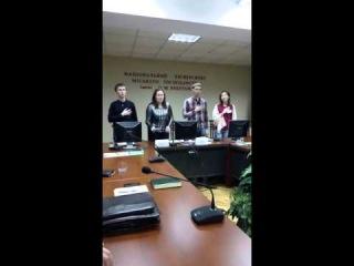 Гимн Украины, закрытие Всеукраинского Студенческого Форума
