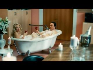 Физрук: Таня и Сергей голые в ванне