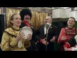 Реальные пацаны: Казаки на свадьбе в стиле Гэтсби