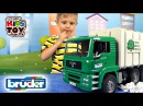 Bruder Garbage truck with a large cab Very useful toy for children Toy review and garbage collection