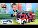 Toy fire truck MAN for children. Danik's machines review.  Bruder Toys