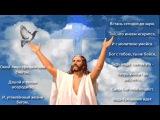 Музыкальный видео клип слайд шоу ' Крещение Господне
