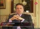 Игорь Кеблушек - 2009 год. Принцесса цирка