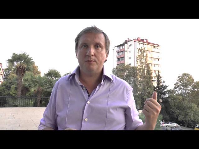 Развёрнутое интервью судьи Дмитрия Новикова для Блог Сочи...